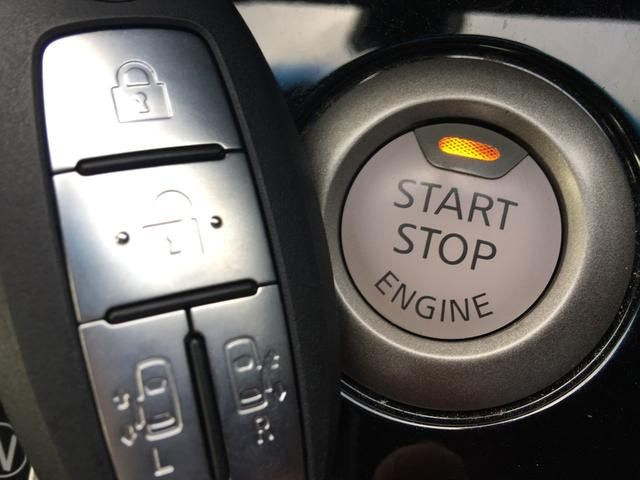 【スマートキー、プッシュスタート】鞄にいれたままでもエンジン始動可能です。