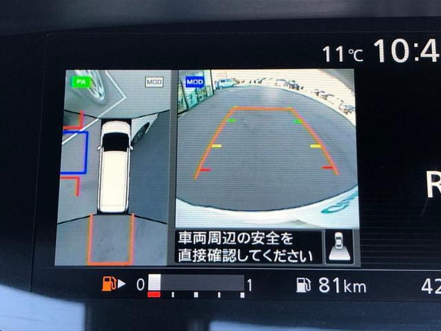 ハイウェイスター セーフティA 純正9型ナビ 全方位カメラ(4枚目)