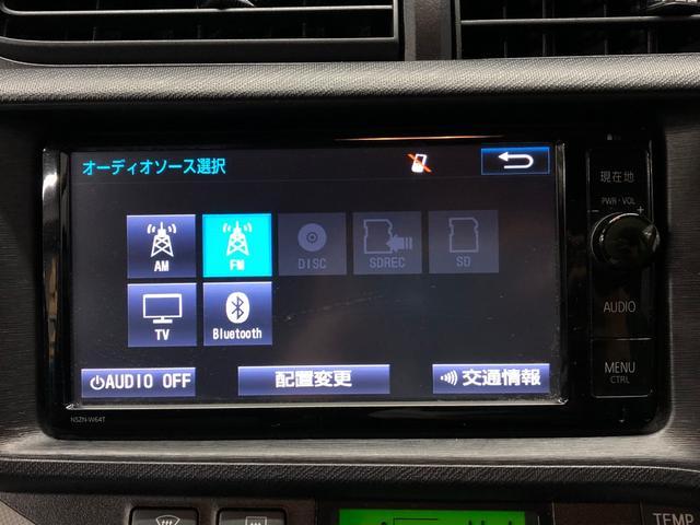 S 純正ナビTV バックカメラ スマートキー ETC(3枚目)
