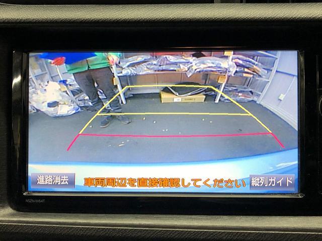 S 純正ナビTV バックカメラ スマートキー ETC(4枚目)