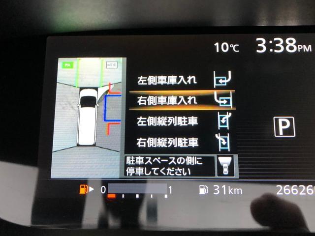 ハイウェイスター セーフティA 純正9型ナビ 天吊モニター(7枚目)