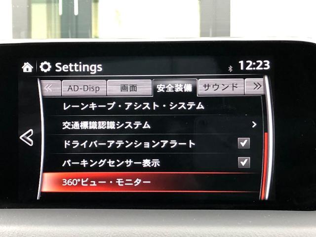 「マツダ」「CX-5」「SUV・クロカン」「東京都」の中古車55