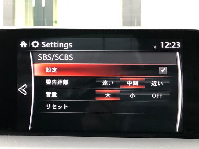 「マツダ」「CX-5」「SUV・クロカン」「東京都」の中古車56