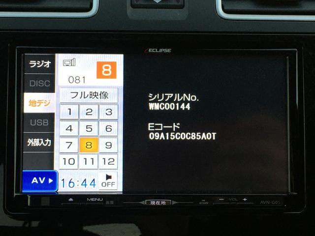 「スバル」「XV」「SUV・クロカン」「東京都」の中古車3