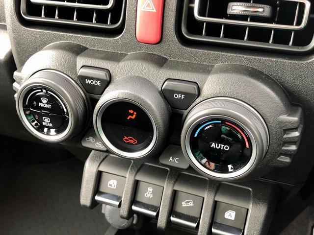 XC 4WD セーフティサポート クルコン シートヒーター(12枚目)