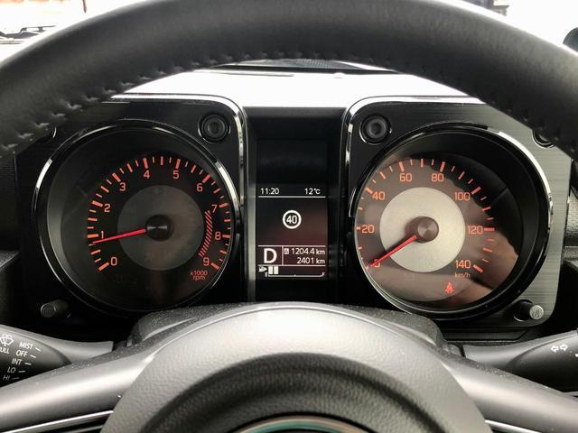 XC 4WD セーフティサポート クルコン シートヒーター(14枚目)