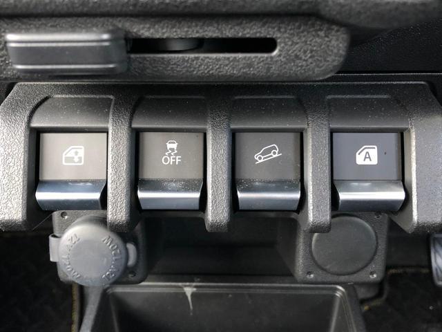 XG 4WD 5MT ダウンヒルアシスト(8枚目)