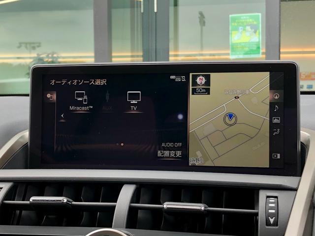 「レクサス」「NX」「SUV・クロカン」「東京都」の中古車54