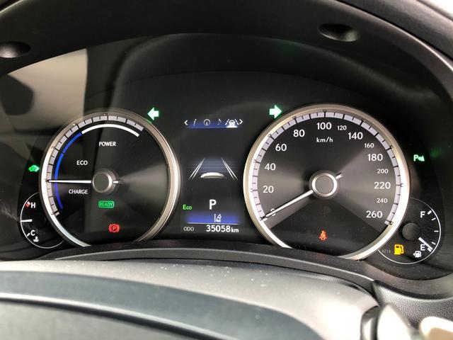 「レクサス」「NX」「SUV・クロカン」「東京都」の中古車60