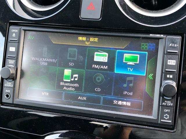 e-パワー X アラウンドビューモニター エマージェンシーブレーキ スマートルームミラー 純正ナビTV 車線逸脱防止機能 前後クリアランスソナー コーナーセンサー 禁煙 スマートキー プッシュスタート(37枚目)
