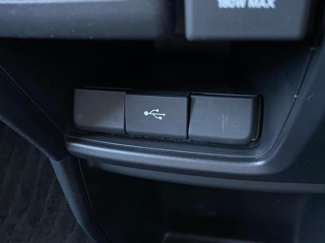 スパーダハイブリッド G ホンダセンシング 衝突被害軽減・車線逸脱防止・レーダークルーズ・両側パワースライドドア・純正ナビTV・バックモニター・ETC・LEDヘッドランプ・禁煙(64枚目)