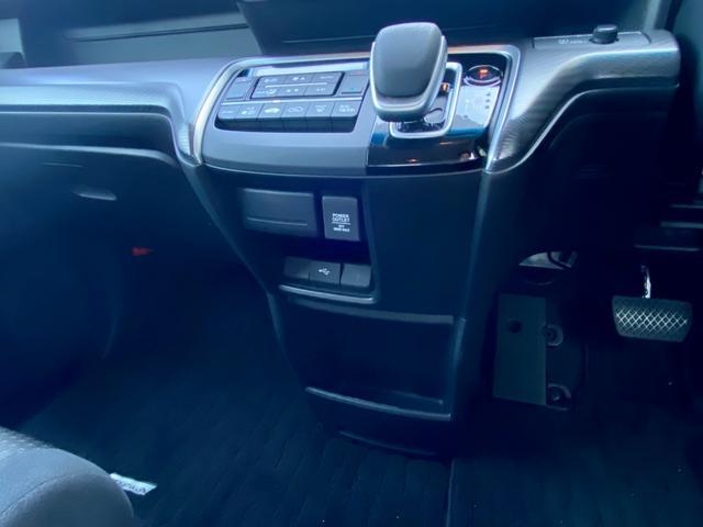 スパーダハイブリッド G ホンダセンシング 衝突被害軽減・車線逸脱防止・レーダークルーズ・両側パワースライドドア・純正ナビTV・バックモニター・ETC・LEDヘッドランプ・禁煙(65枚目)