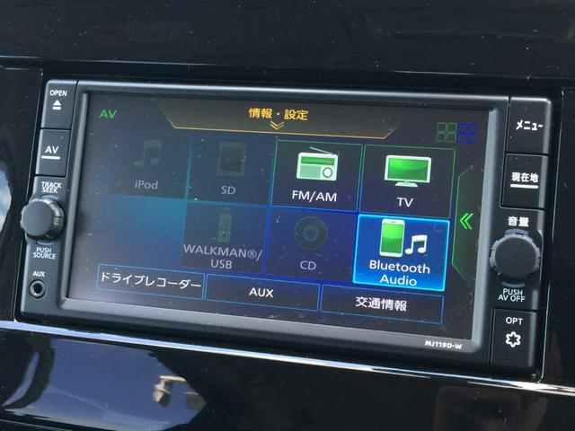 e-パワー ハイウェイスターV プロパイロット・純正SDナビ・全方位カメラ・クルコン・両側パワスラ・ハンズフリーオートスライドドア・駐車支援・BSM・オートエアコン・ETC・ドライブレコーダー・ハイブリッド・カーテンエアバッグ・禁煙(4枚目)