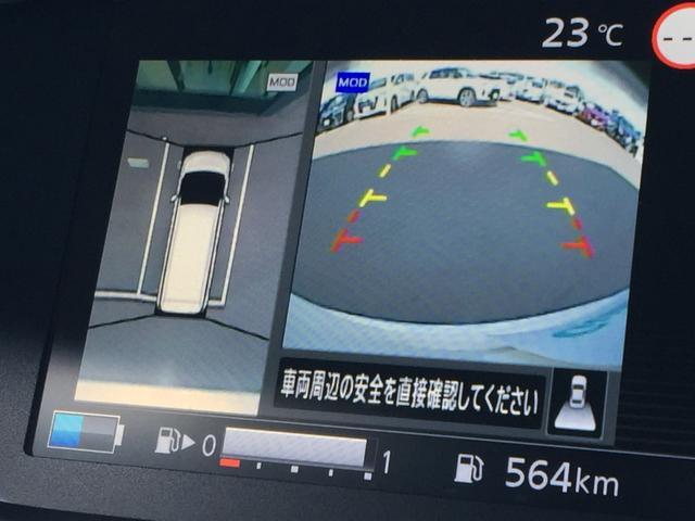 e-パワー ハイウェイスターV プロパイロット・純正SDナビ・全方位カメラ・クルコン・両側パワスラ・ハンズフリーオートスライドドア・駐車支援・BSM・オートエアコン・ETC・ドライブレコーダー・ハイブリッド・カーテンエアバッグ・禁煙(5枚目)