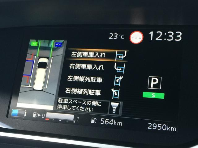 e-パワー ハイウェイスターV プロパイロット・純正SDナビ・全方位カメラ・クルコン・両側パワスラ・ハンズフリーオートスライドドア・駐車支援・BSM・オートエアコン・ETC・ドライブレコーダー・ハイブリッド・カーテンエアバッグ・禁煙(8枚目)