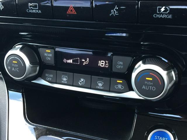 e-パワー ハイウェイスターV プロパイロット・純正SDナビ・全方位カメラ・クルコン・両側パワスラ・ハンズフリーオートスライドドア・駐車支援・BSM・オートエアコン・ETC・ドライブレコーダー・ハイブリッド・カーテンエアバッグ・禁煙(10枚目)