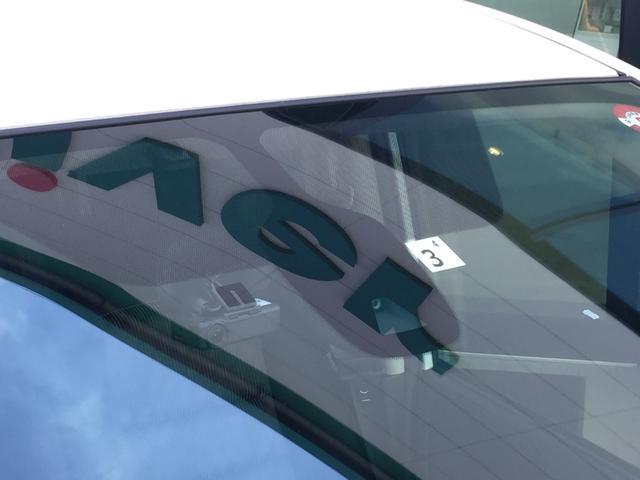 e-パワー ハイウェイスターV プロパイロット・純正SDナビ・全方位カメラ・クルコン・両側パワスラ・ハンズフリーオートスライドドア・駐車支援・BSM・オートエアコン・ETC・ドライブレコーダー・ハイブリッド・カーテンエアバッグ・禁煙(24枚目)
