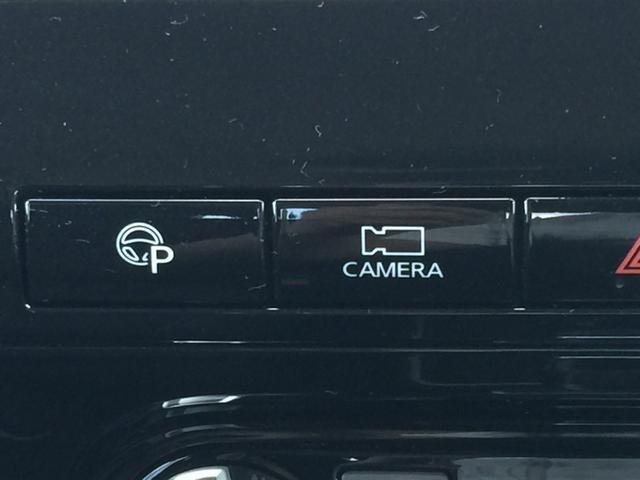 e-パワー ハイウェイスターV プロパイロット・純正SDナビ・全方位カメラ・クルコン・両側パワスラ・ハンズフリーオートスライドドア・駐車支援・BSM・オートエアコン・ETC・ドライブレコーダー・ハイブリッド・カーテンエアバッグ・禁煙(33枚目)