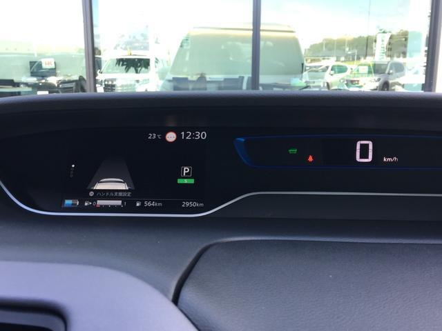 e-パワー ハイウェイスターV プロパイロット・純正SDナビ・全方位カメラ・クルコン・両側パワスラ・ハンズフリーオートスライドドア・駐車支援・BSM・オートエアコン・ETC・ドライブレコーダー・ハイブリッド・カーテンエアバッグ・禁煙(60枚目)