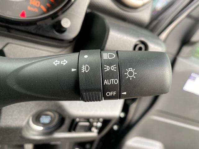 XC レーダーブレーキ・車線逸脱防止・クルーズコントロール・8型ナビTV・バックモニター・ETC・LEDヘッドランプ・フォグ・スマートキー・ダウンヒルアシスト・シートヒーター・禁煙(50枚目)