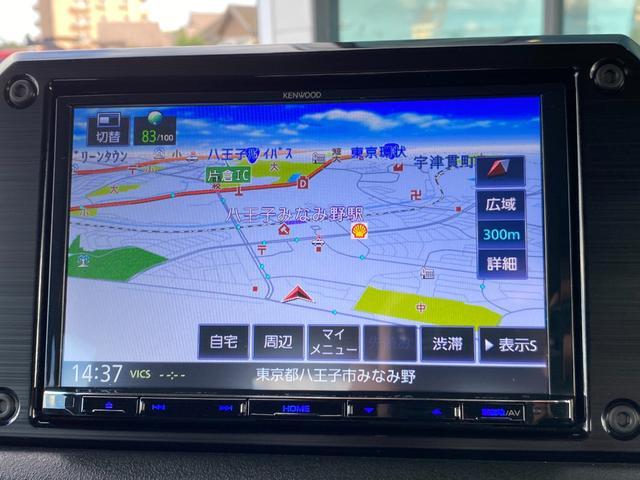 XC レーダーブレーキ・車線逸脱防止・クルーズコントロール・8型ナビTV・バックモニター・ETC・LEDヘッドランプ・フォグ・スマートキー・ダウンヒルアシスト・シートヒーター・禁煙(55枚目)