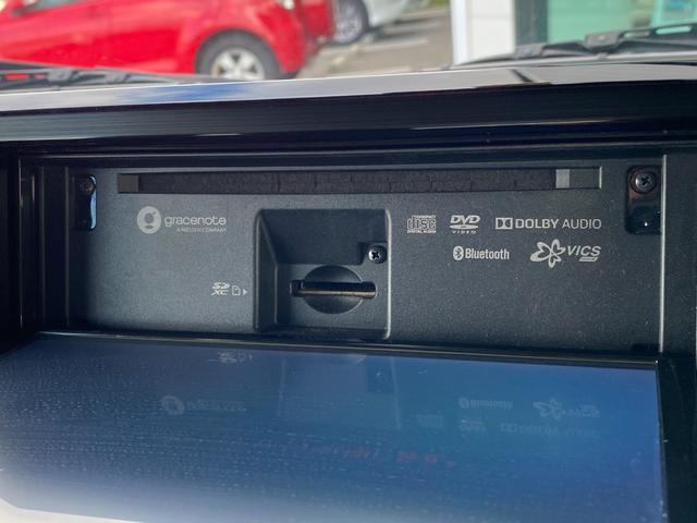 XC レーダーブレーキ・車線逸脱防止・クルーズコントロール・8型ナビTV・バックモニター・ETC・LEDヘッドランプ・フォグ・スマートキー・ダウンヒルアシスト・シートヒーター・禁煙(56枚目)
