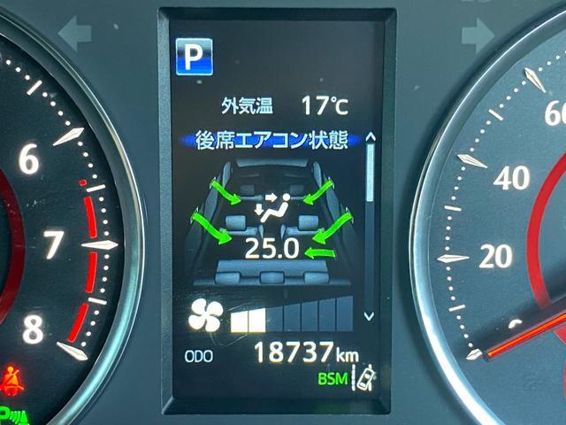 2.5Z Aエディション サンルーフ・モデリスタエアロ・後席天吊モニター・トヨタセーフティセンス・クルコン・両側パワースライドドア・オートマチックハイビーム・AC100V・ブラインドスポットモニター・前席後席オートエアコン(50枚目)