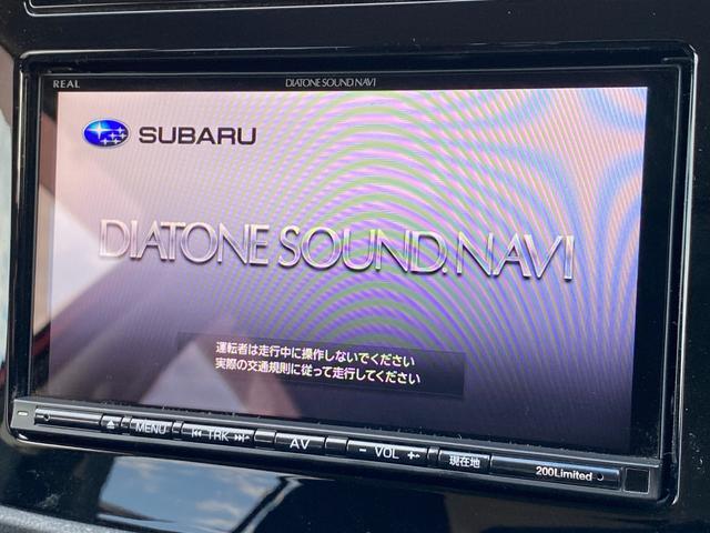 2.0i-Sアイサイト 追従クルコン・衝突軽減・車線逸脱防止・SRH・BSM・アイドリングストップ・横滑り防止・純正DIATONEナビ・バックカメラ・サイドカメラ・ドライブレコーダー・ETC2.0・パワーシート・パドルシフト(7枚目)