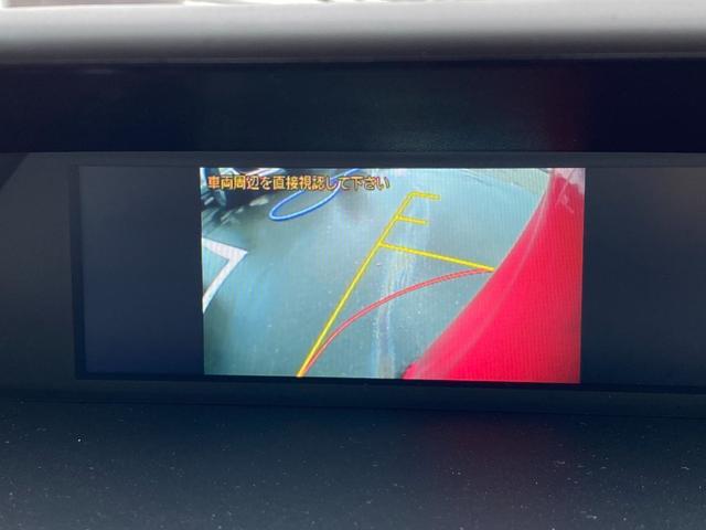 2.0i-Sアイサイト 追従クルコン・衝突軽減・車線逸脱防止・SRH・BSM・アイドリングストップ・横滑り防止・純正DIATONEナビ・バックカメラ・サイドカメラ・ドライブレコーダー・ETC2.0・パワーシート・パドルシフト(9枚目)