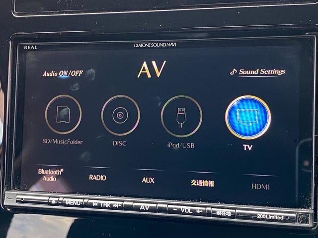 2.0i-Sアイサイト 追従クルコン・衝突軽減・車線逸脱防止・SRH・BSM・アイドリングストップ・横滑り防止・純正DIATONEナビ・バックカメラ・サイドカメラ・ドライブレコーダー・ETC2.0・パワーシート・パドルシフト(38枚目)
