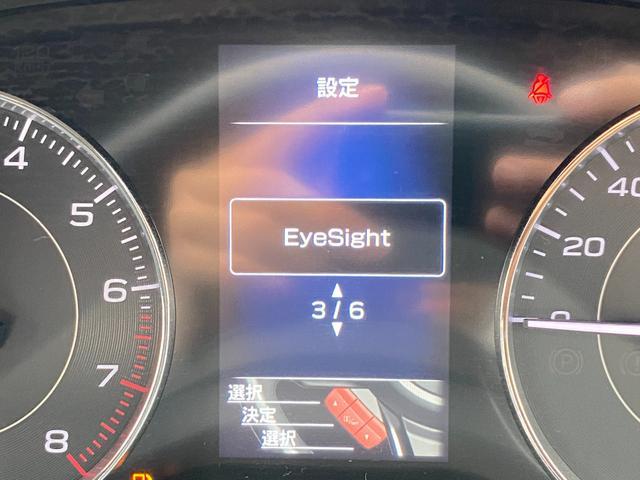 2.0i-Sアイサイト 追従クルコン・衝突軽減・車線逸脱防止・SRH・BSM・アイドリングストップ・横滑り防止・純正DIATONEナビ・バックカメラ・サイドカメラ・ドライブレコーダー・ETC2.0・パワーシート・パドルシフト(44枚目)
