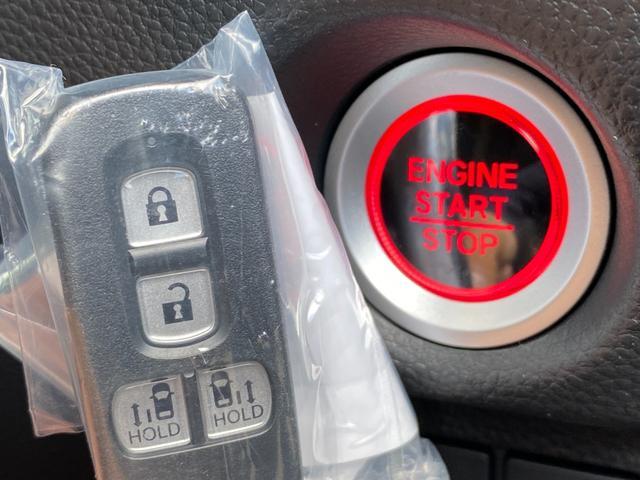 G・Lホンダセンシング 届出済未使用車・ナビ装着用スペシャルパッケージ ETC車載器・両側パワースライドドア・レーダークルーズコントロール・LEDヘッドランプ・運転席 助手席シートヒーター・純正14インチアルミホイール(12枚目)