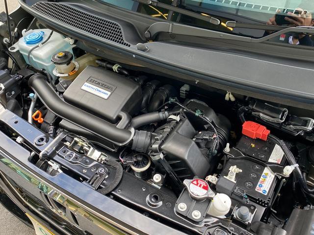 G・Lホンダセンシング 届出済未使用車・ナビ装着用スペシャルパッケージ ETC車載器・両側パワースライドドア・レーダークルーズコントロール・LEDヘッドランプ・運転席 助手席シートヒーター・純正14インチアルミホイール(30枚目)