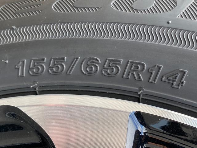 G・Lホンダセンシング 届出済未使用車・ナビ装着用スペシャルパッケージ ETC車載器・両側パワースライドドア・レーダークルーズコントロール・LEDヘッドランプ・運転席 助手席シートヒーター・純正14インチアルミホイール(34枚目)