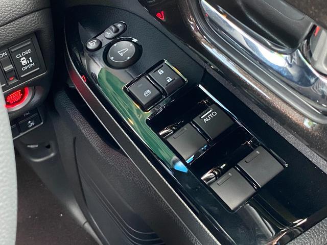 G・Lホンダセンシング 届出済未使用車・ナビ装着用スペシャルパッケージ ETC車載器・両側パワースライドドア・レーダークルーズコントロール・LEDヘッドランプ・運転席 助手席シートヒーター・純正14インチアルミホイール(37枚目)
