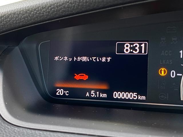 G・Lホンダセンシング 届出済未使用車・ナビ装着用スペシャルパッケージ ETC車載器・両側パワースライドドア・レーダークルーズコントロール・LEDヘッドランプ・運転席 助手席シートヒーター・純正14インチアルミホイール(49枚目)