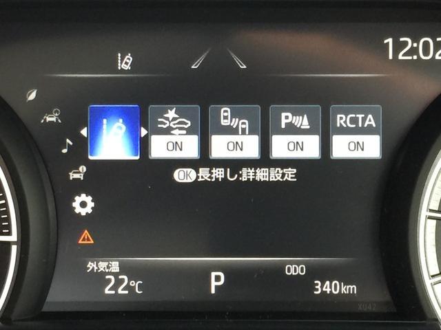 Z レザーパッケージ 純正12型ディスプレイ・調光パノラマルーフ・パノラミックビュー・JBLサウンド・モデリスタフルエアロ・デジラルインナーミラー・ETC2.0・ナビキット・レーダークルーズ・シーケンシャル・禁煙(42枚目)