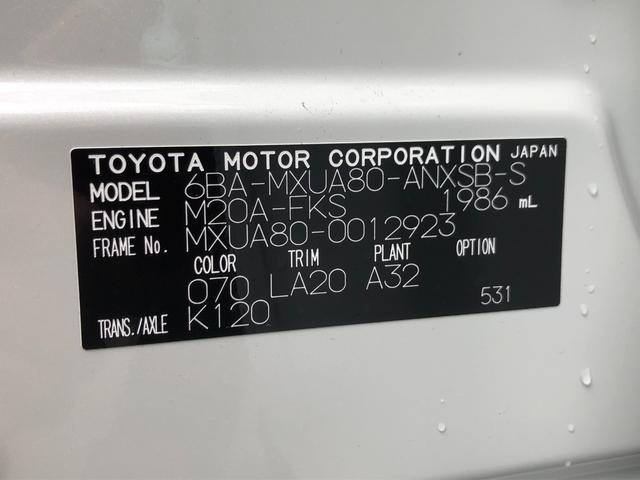 Z レザーパッケージ 純正12型ディスプレイ・調光パノラマルーフ・パノラミックビュー・JBLサウンド・モデリスタフルエアロ・デジラルインナーミラー・ETC2.0・ナビキット・レーダークルーズ・シーケンシャル・禁煙(71枚目)