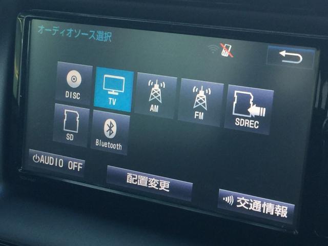 ZS 純正SDナビ 10型天吊モニター 両側電動ドア トヨタセーフティセンス プリクラッシュセーフティシステム レーンディパーチャーアラート オートマチックハイビーム USBポート ドライブレコーダー 禁煙(39枚目)