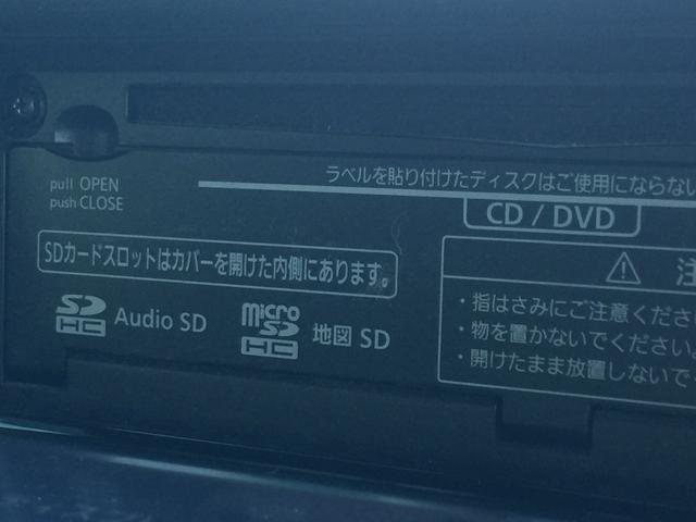 ZS 純正SDナビ 10型天吊モニター 両側電動ドア トヨタセーフティセンス プリクラッシュセーフティシステム レーンディパーチャーアラート オートマチックハイビーム USBポート ドライブレコーダー 禁煙(40枚目)