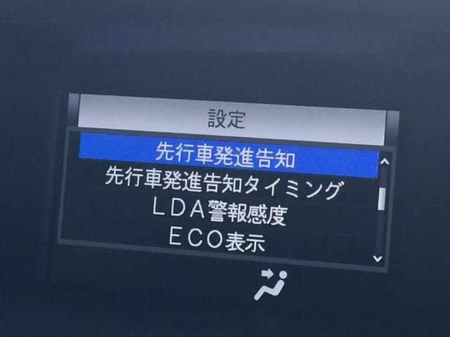 ZS 純正SDナビ 10型天吊モニター 両側電動ドア トヨタセーフティセンス プリクラッシュセーフティシステム レーンディパーチャーアラート オートマチックハイビーム USBポート ドライブレコーダー 禁煙(44枚目)