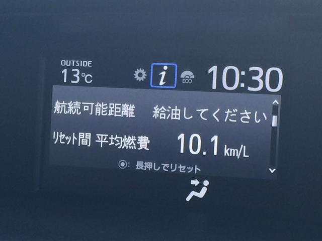 ZS 純正SDナビ 10型天吊モニター 両側電動ドア トヨタセーフティセンス プリクラッシュセーフティシステム レーンディパーチャーアラート オートマチックハイビーム USBポート ドライブレコーダー 禁煙(45枚目)