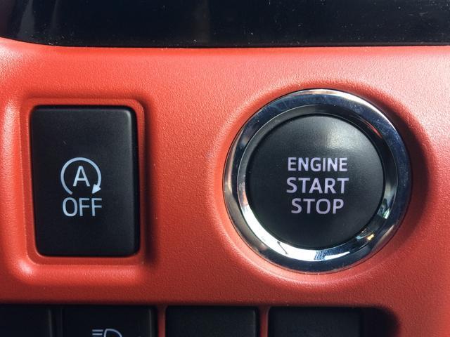 ZS 純正SDナビ 10型天吊モニター 両側電動ドア トヨタセーフティセンス プリクラッシュセーフティシステム レーンディパーチャーアラート オートマチックハイビーム USBポート ドライブレコーダー 禁煙(49枚目)
