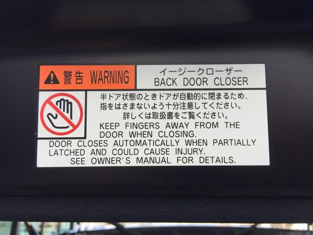 ZS 純正SDナビ 10型天吊モニター 両側電動ドア トヨタセーフティセンス プリクラッシュセーフティシステム レーンディパーチャーアラート オートマチックハイビーム USBポート ドライブレコーダー 禁煙(51枚目)