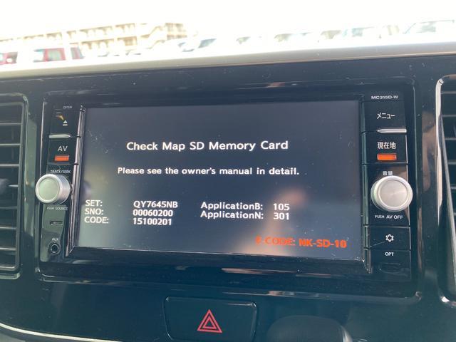 ハイウェイスター X Vセレクション エマージェンシーブレーキ・アラウンドビューモニター・両側パワースライドドア・純正ナビTV・ETC・スマートキー・オートエアコン・HIDヘッドライト・フォグ・純正15AW・禁煙(6枚目)