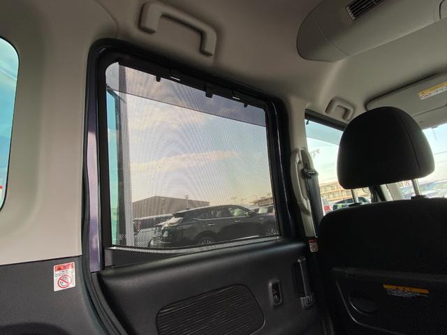 ハイウェイスター X Vセレクション エマージェンシーブレーキ・アラウンドビューモニター・両側パワースライドドア・純正ナビTV・ETC・スマートキー・オートエアコン・HIDヘッドライト・フォグ・純正15AW・禁煙(31枚目)