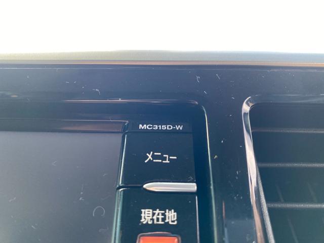 ハイウェイスター X Vセレクション エマージェンシーブレーキ・アラウンドビューモニター・両側パワースライドドア・純正ナビTV・ETC・スマートキー・オートエアコン・HIDヘッドライト・フォグ・純正15AW・禁煙(49枚目)