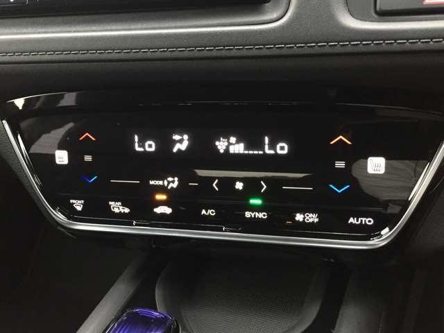 ハイブリッドZ・ホンダセンシング 純正SDナビ・バックカメラ・ルーフレール・シートヒーター・ドライブレコーダー・ETC・クルーズコントロール・衝突軽減・車線逸脱警報・パドルシフト・HDMI・純正フロアマット・フロントウィンドウ熱線(23枚目)