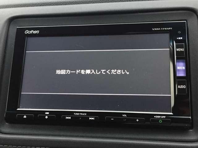 ハイブリッドZ・ホンダセンシング 純正SDナビ・バックカメラ・ルーフレール・シートヒーター・ドライブレコーダー・ETC・クルーズコントロール・衝突軽減・車線逸脱警報・パドルシフト・HDMI・純正フロアマット・フロントウィンドウ熱線(29枚目)