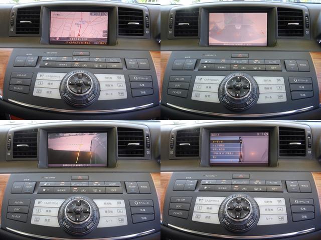 250GT エアロ BOSEサウンド ナビ ETC Bカメラ(12枚目)